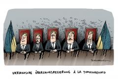 schwarwel-karikatur-ukraine-uebergangsregierung-timoschenko-