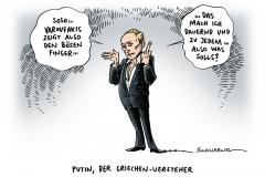 schwarwel-karikatur-putin-varoufakis-griechenland-stinkefinger