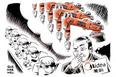 karikatur-schwarwel-kuka-midea-robotr-robotertechnik